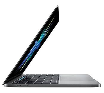 Get Entered to Win a Macbook Pro
